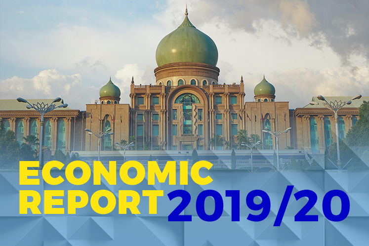 Federal Govt widens 2020 fiscal deficit target to stimulate growth