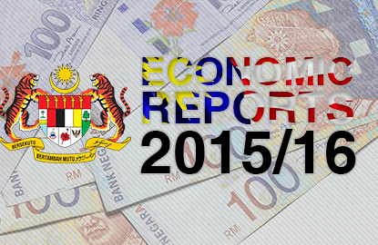 Fiscal deficit to be reduced to 3.1% of GDP in 2016
