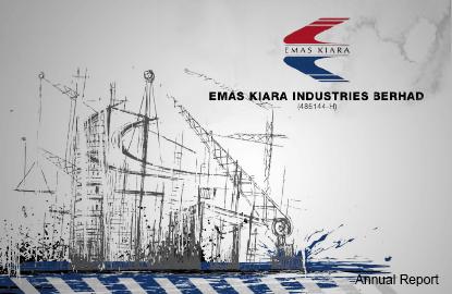 预期大股东上调献购价 Emas Kiara跳涨19%