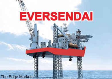 eversendai_oil&gas