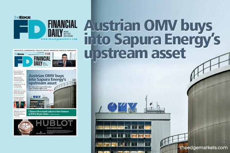 奥地利OMV收购沙能源上游资产