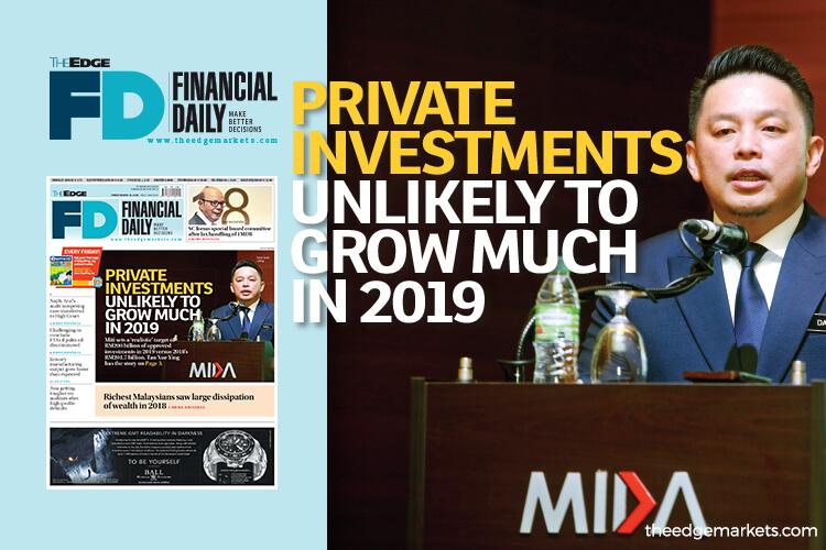 2019年私人投资不太可能剧增