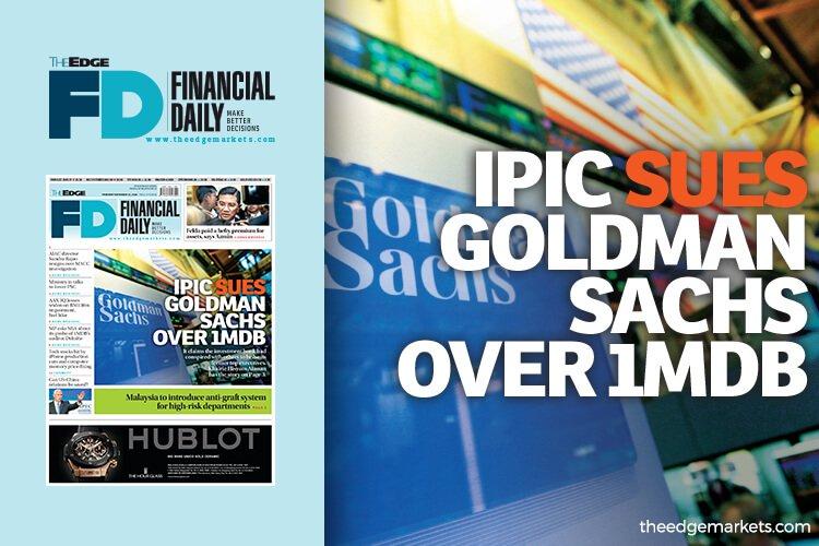 IPIC就1MDB丑闻起诉高盛
