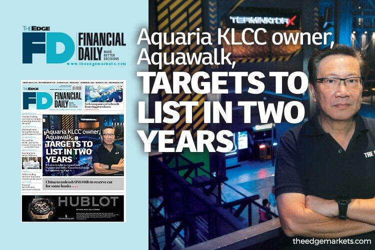 Aquawalk冀两年内上市