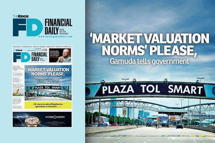 金务大向政府喊话:请符合市场估值标准
