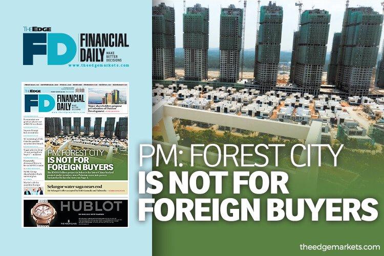 首相:森林城市不能卖给外国买家