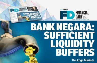 国行:金融体系流动性缓冲充足