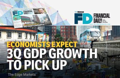 经济学家预计第三季GDP增长回升