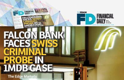 安勤面对瑞士的刑事诉讼