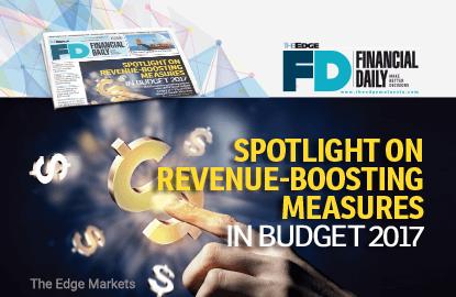 增收措施或成2017年财政预算案聚焦