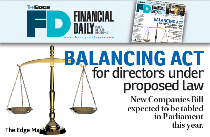 新公司法令拟平衡董事角色
