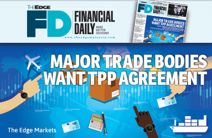 主要贸易组织力挺跨太平洋伙伴协定