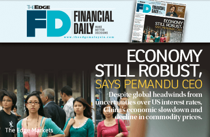 PEMANDU总执行长:大马经济依然强稳