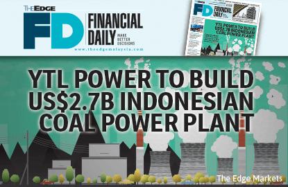 杨忠礼电力打造27亿美元印尼燃煤发电厂