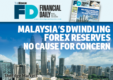 Dwindling forex reserves no cause for concern
