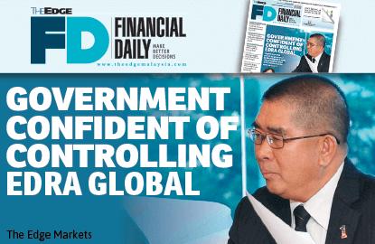 麦西慕:政府有信心可控制Edra