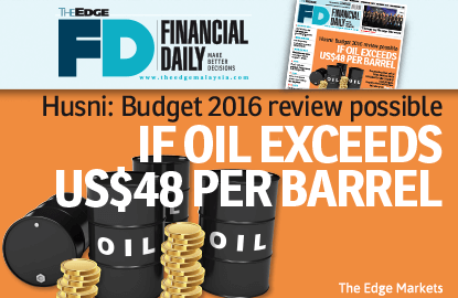 Husni: Budget 2016 review possible if oil exceeds US$48 per barrel
