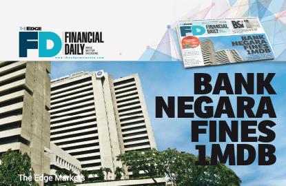 遭国行罚款 1MDB承诺缴付