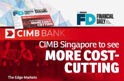 新加坡联昌将有更多的成本削减