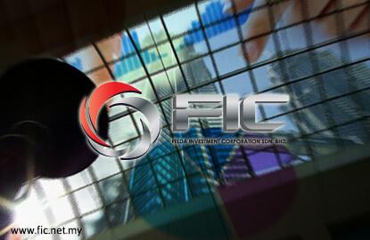 FIC seeks Credit Suisse loan to buy Eagle High