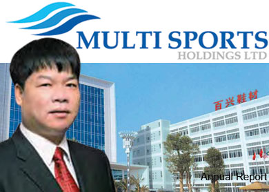multisport__theedgemarkets