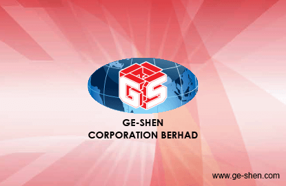 Ge-Shen gets UMA query after share price hits historic high