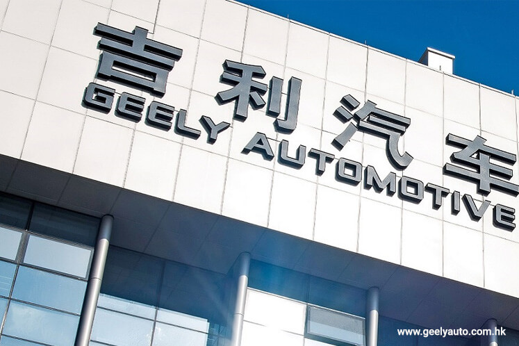 China's Geely doubles earnings as Volvo tech boosts sales