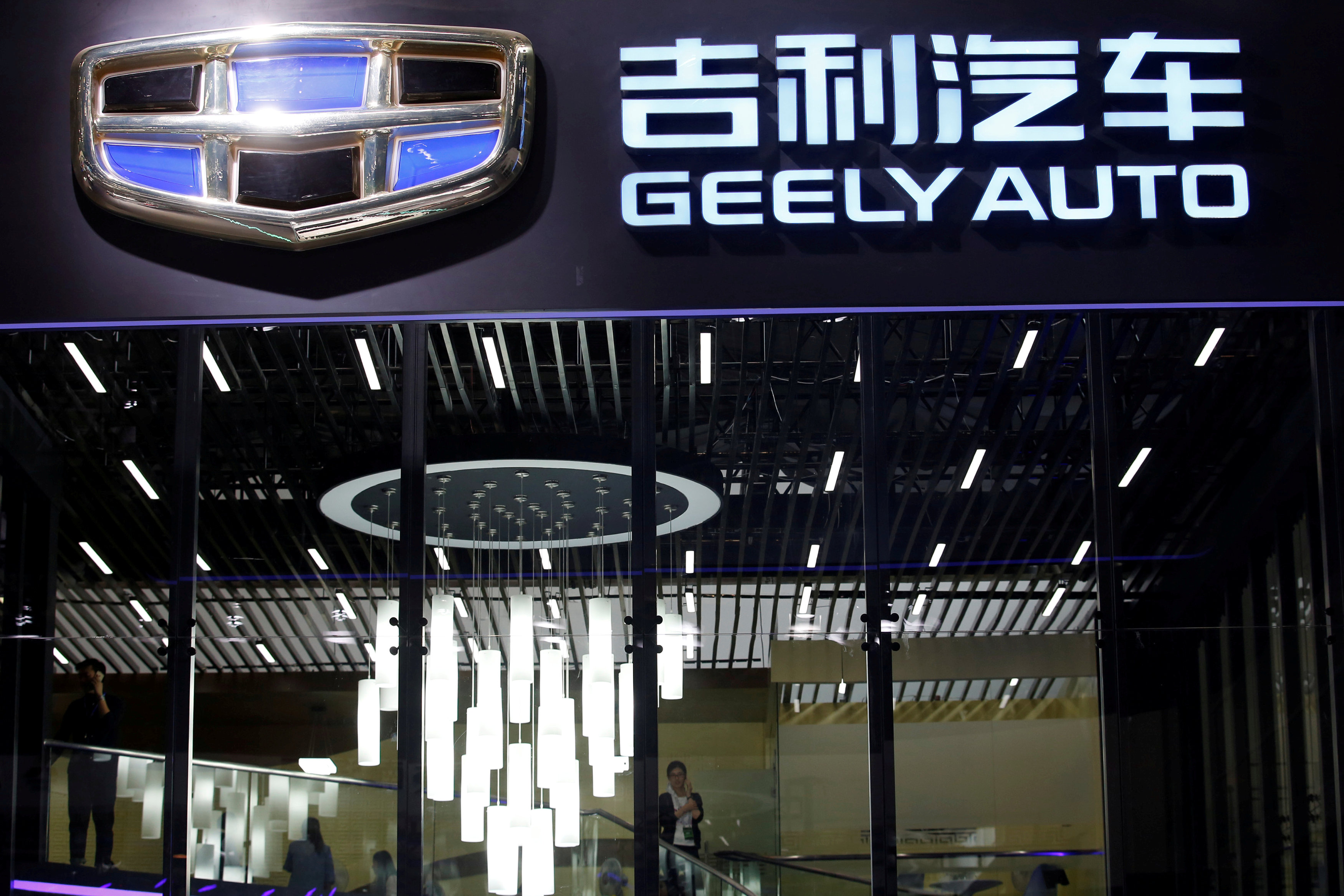 China's Biggest Private Carmaker to Build Satellites for Autonomous Cars