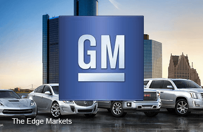General Motors says to invest additional US$1b in US