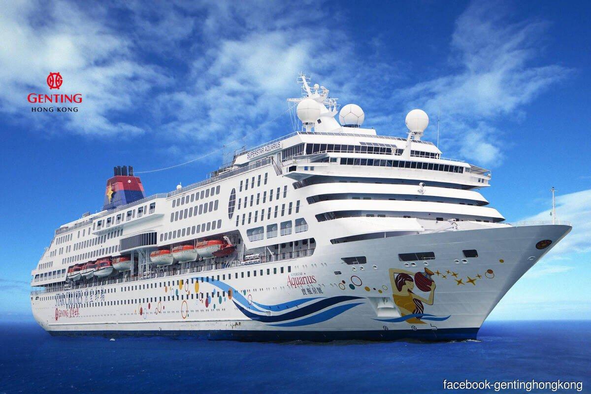 邮轮持续暂停运营及减值损失 云顶香港下半年净亏激增至9.73亿美元