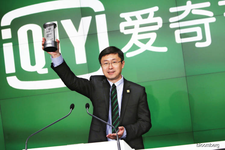 Tech: Why Baidu's iQIYI is not China's Netflix