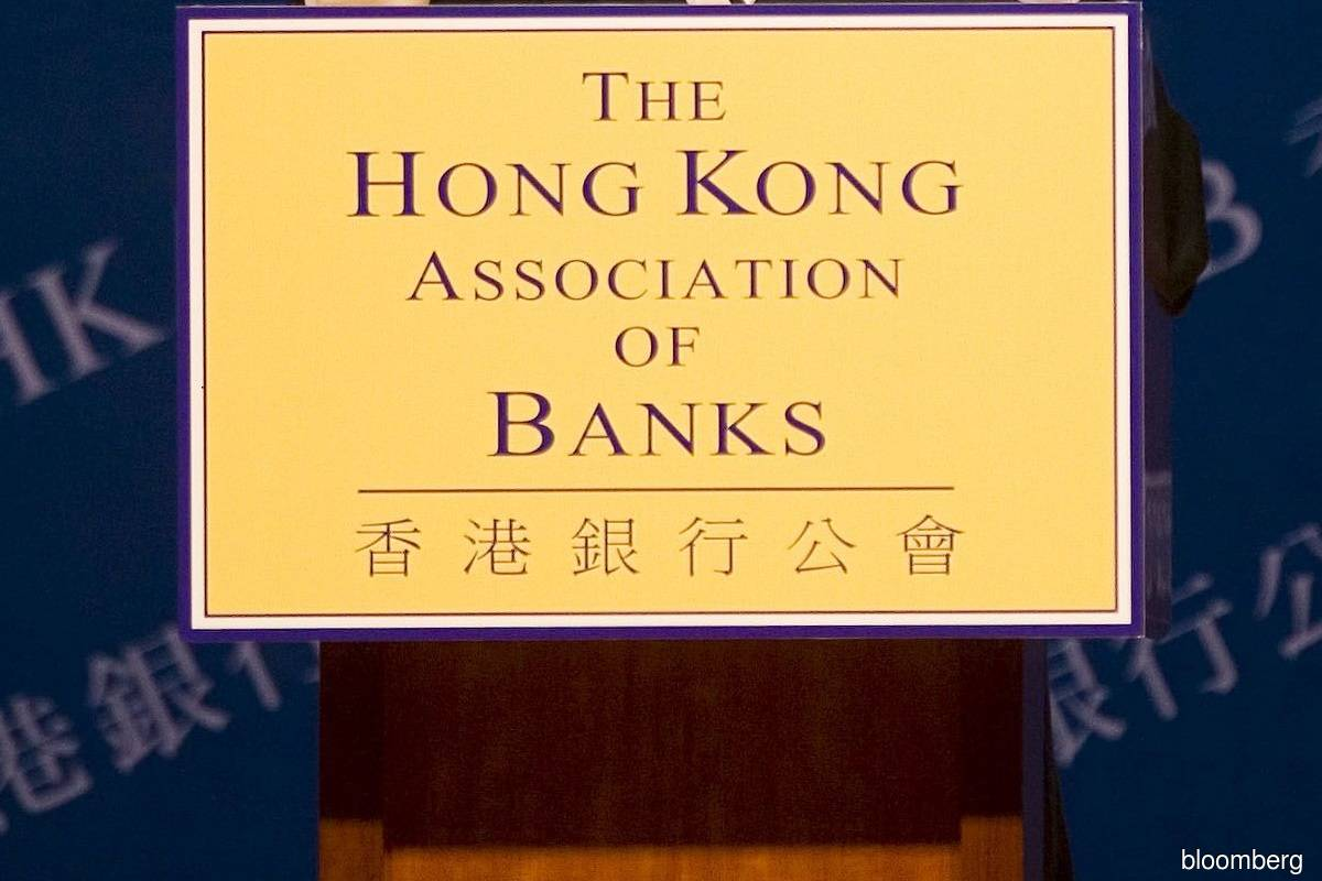 Hong Kong banks to disclose related property of clients who breach security law