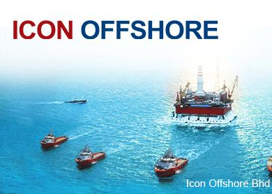 Icon Offshore包揽2200万令吉长期合约