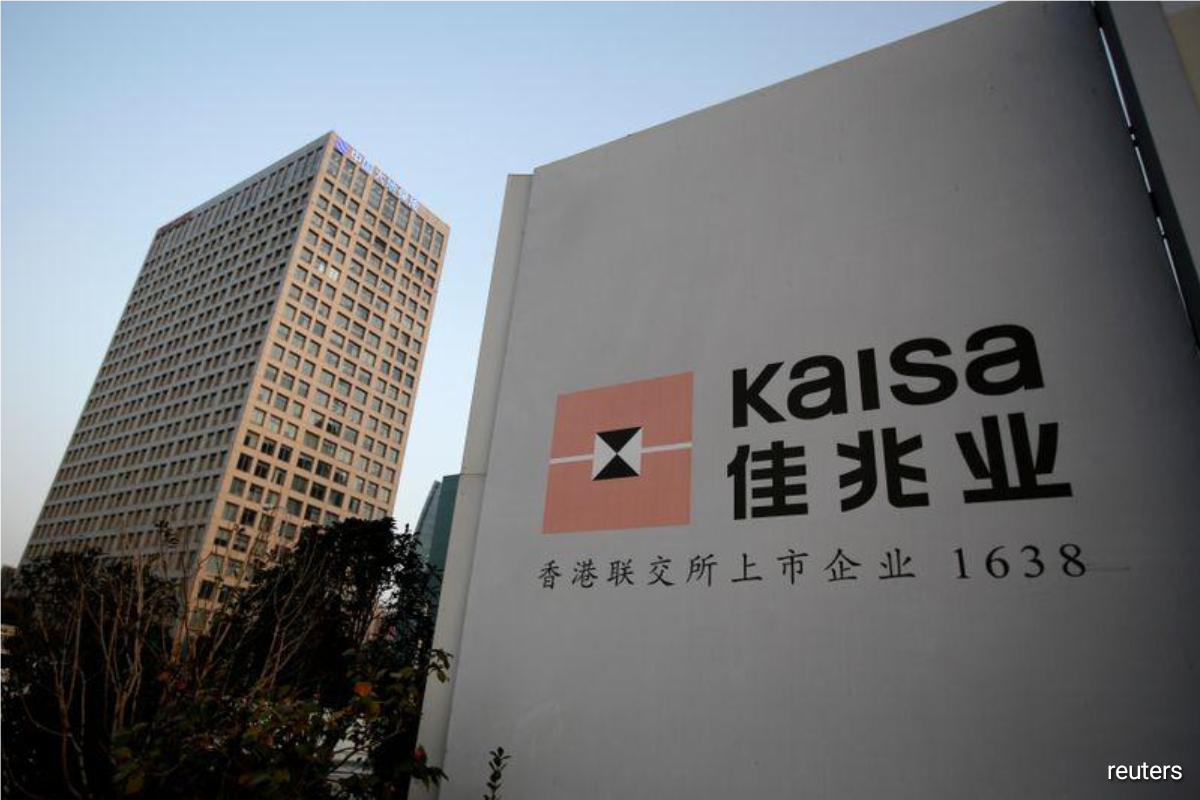 Shenzhen-based Kaisa Group Holdings Ltd'sKwok Ying Shing has become one of the most active Chinese tycoons in Hong Kong with a flurry of new purchases (Bloomberg).