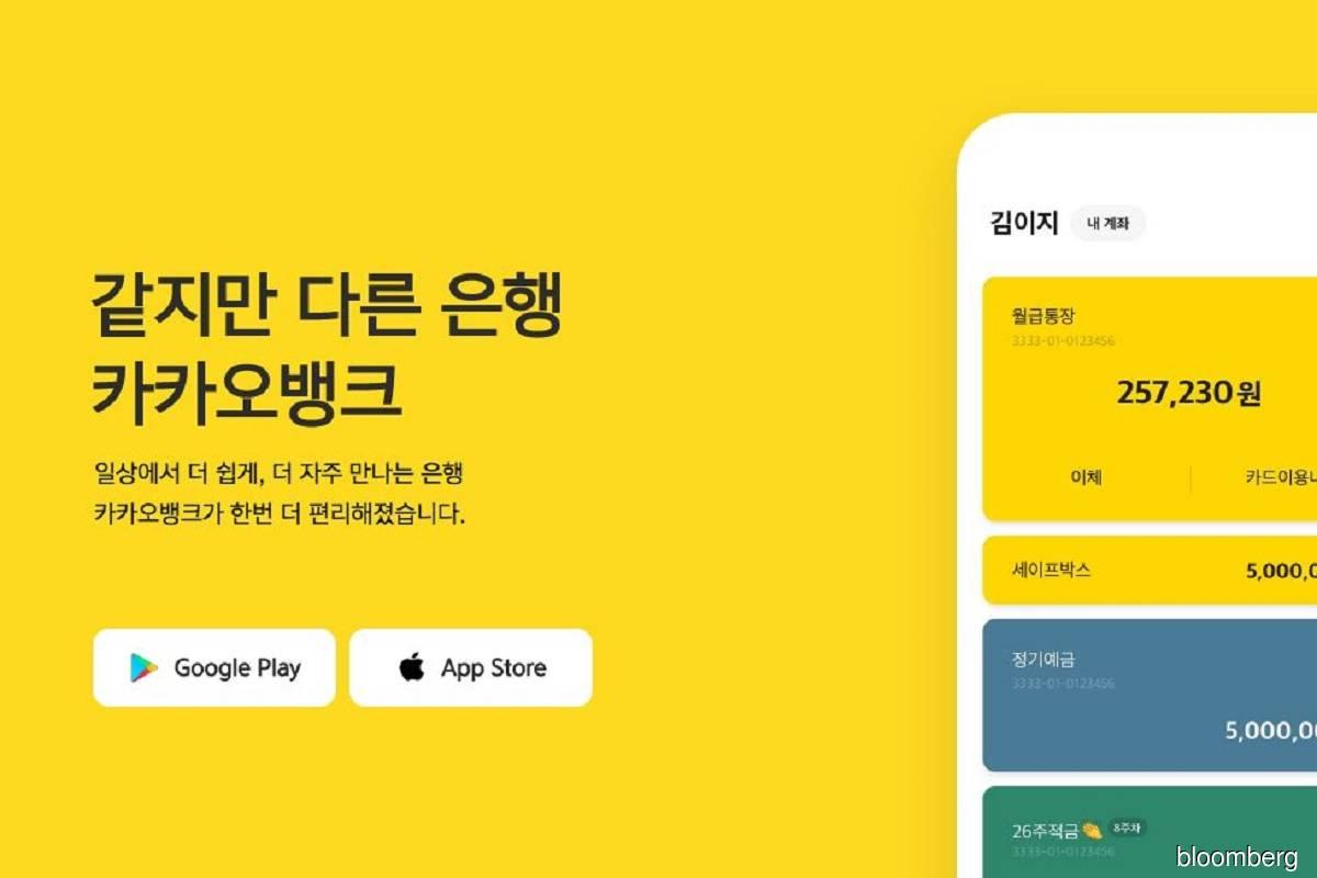KakaoBank to raise US$2.2 billion as Korean IPO boom continues