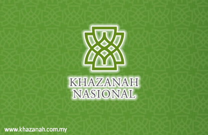 Khazanah may sell Bank Muamalat stake post-merger