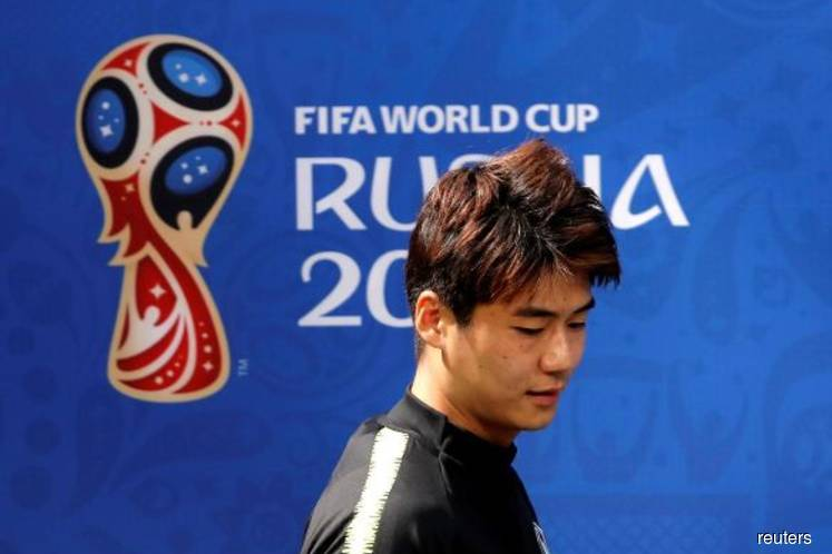 Ki says 'weakest in group' South Korea aware of mighty task ahead