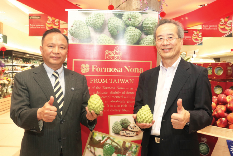 Moving towards Agricultural 4.0 in Taiwan with smart technology