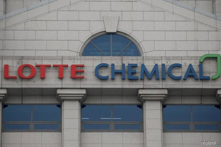 Blast at S.Korea's Lotte Chemical shuts naphtha cracker; injures 31 people