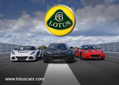 lotus_cars