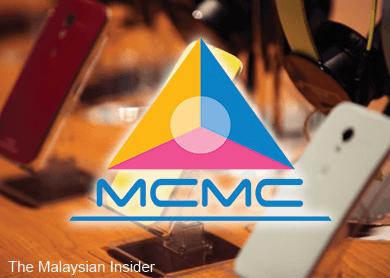 mcmc_prepaid-phone-card