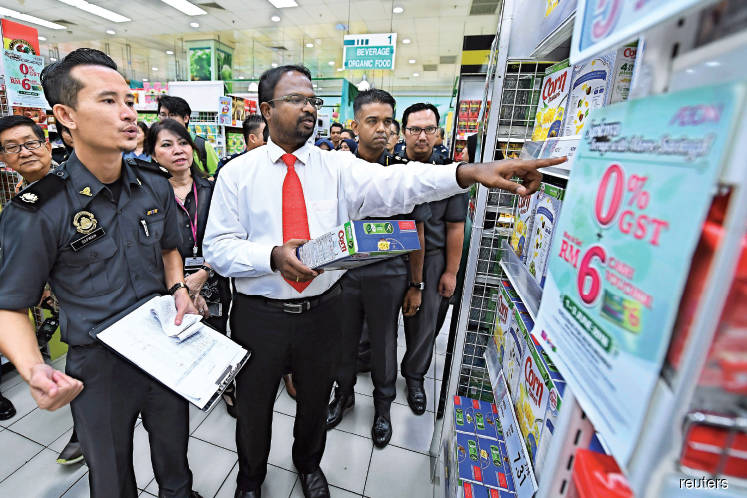 The State of the Nation: Factors that move the ringgit