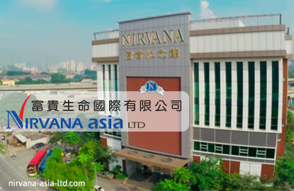 Nirvana Asia's short-lived outing on HKSE
