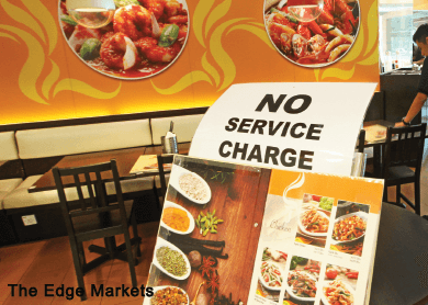 no-service-charge