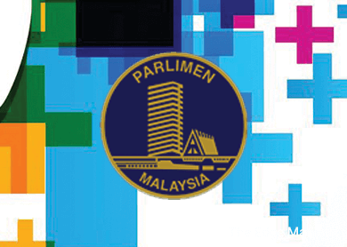 pac_parliament