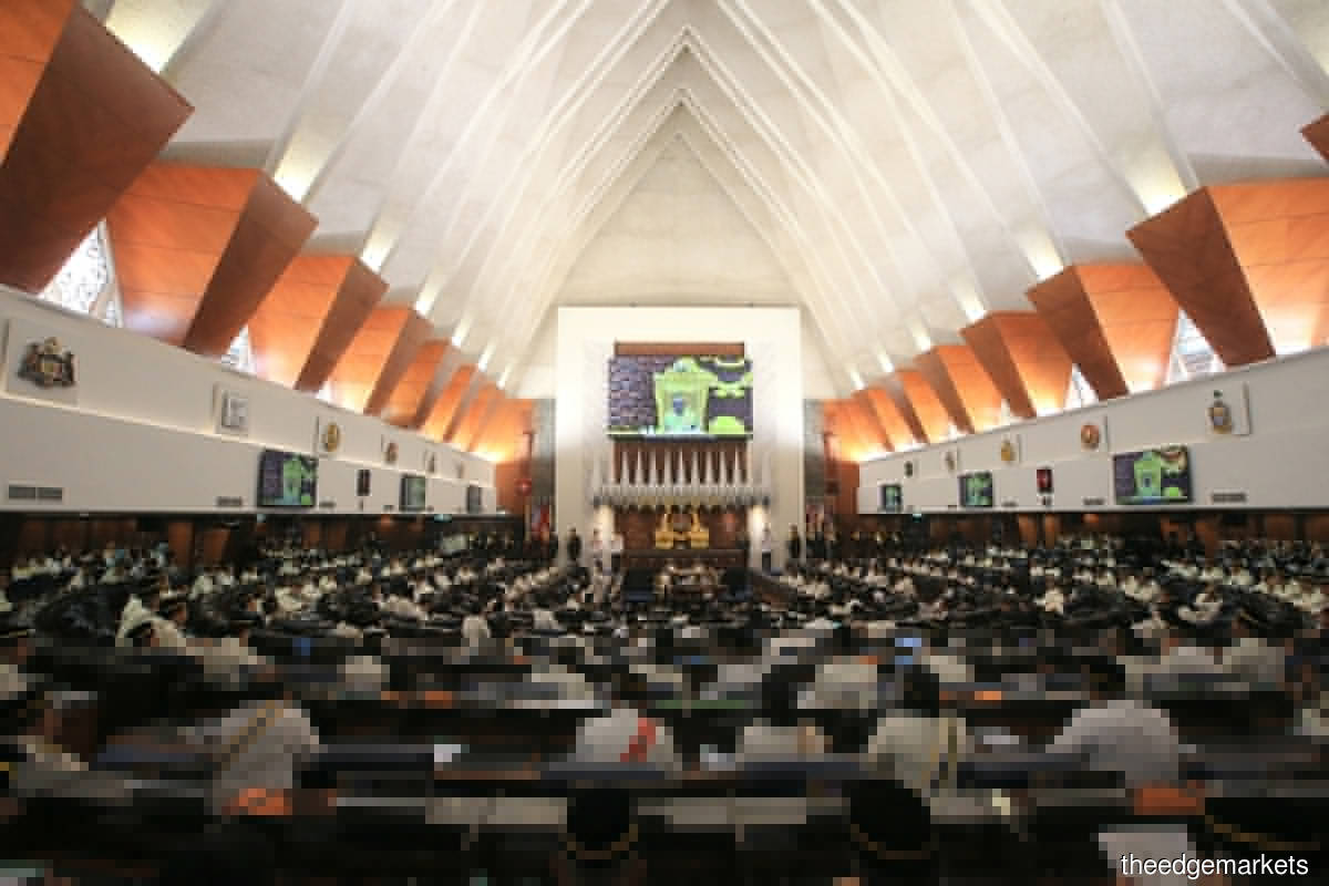 12MP passed, two more days left for first meeting of fourth session of 14th Parliament
