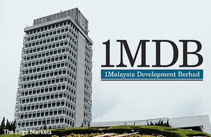 公账会:1MDB审计报告解密与否取决于内阁决定