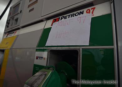 petrol-petron-stock_tmi