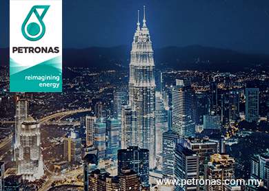 Petronas' 4Q net loss narrows to RM4.69 bil