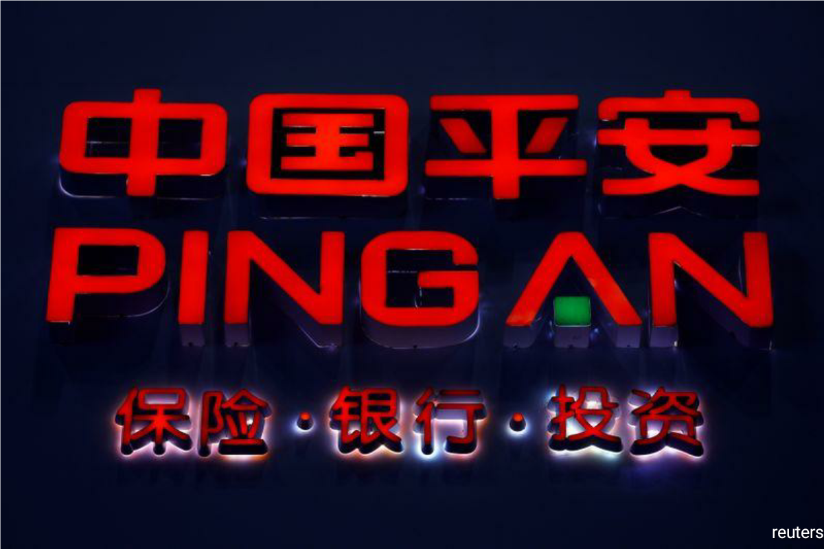 Ping An Insurance faces US$8 billion exposure in indebted ...